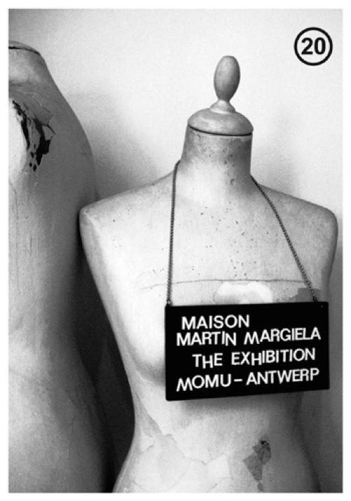 Exposition Maison Martin Margiela